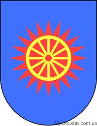 Романков 1 2020