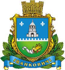 Иванковичи 2020