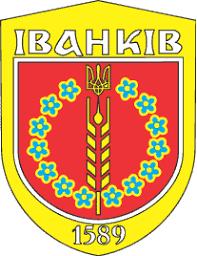 Иванков 2020