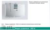 Модуль Vaillant управления тепловым насосом VWZ AI 0