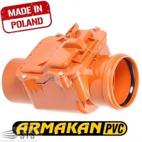 Клапан обратный ARMAKAN ПП 110